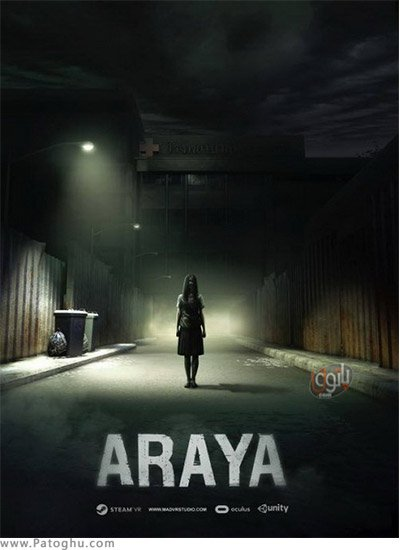 دانلود بازی ARAYA برای اندروید