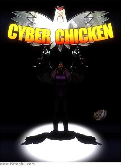 دانلود بازی Cyber Chicken برای اندروید