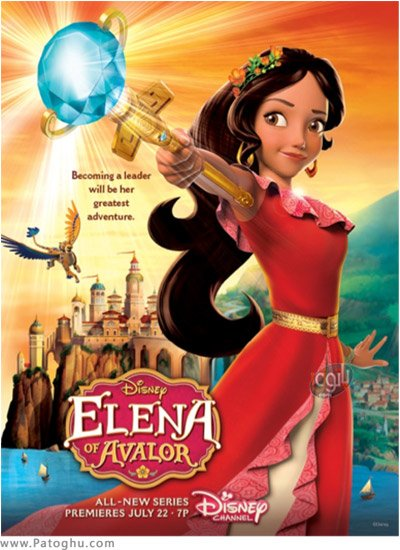 دانلود Elena of Avalor