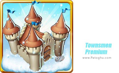 دانلود بازی Townsmen Premium برای اندروید