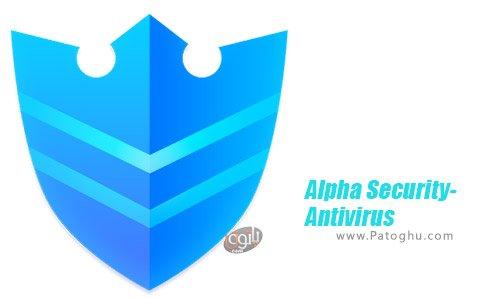 دانلود نرم افزار Alpha Security-Antivirus برای اندروید