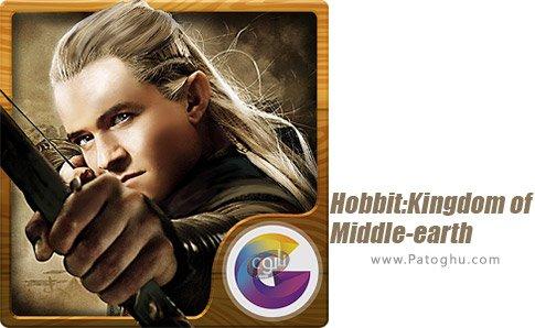 دانلود نرم افزار Hobbit:Kingdom of Middle-earth برای اندروید