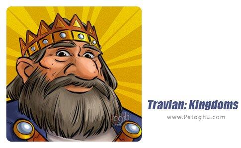 بازی Travian Kingdoms هک شده • دانلود رایگان