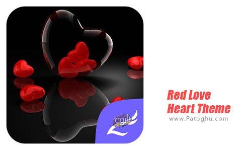 دانلود بازی Red Love Heart Theme برای اندروید