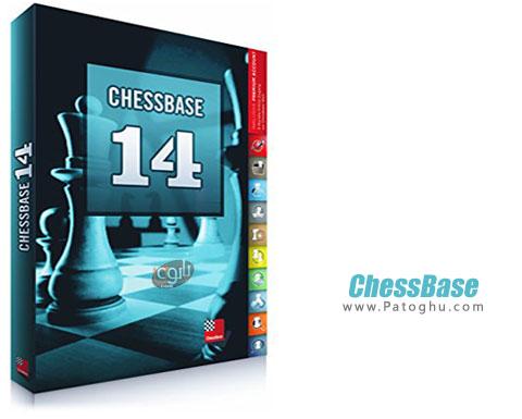 دانلود بازی ChessBase 14.0 Multilingual برای ویندوز