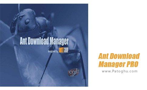دانلود نرم افزار Ant Download Manager PRO برای ویندوز