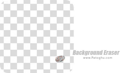 دانلود نرم افزار Background Eraser برای اندروید