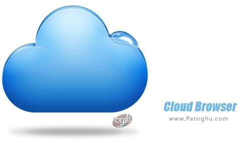 دانلود نرم افزار Cloud Browser برای اندروید