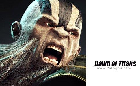 دانلود بازی Dawn of Titans برای اندروید