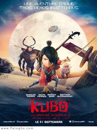دانلود انیمیشن کوبو و دو همراه Kubo and theTwo Strings 2016