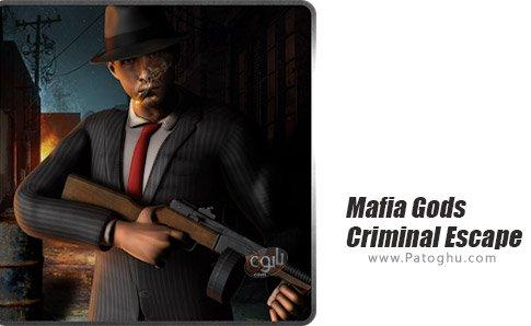 دانلود بازی Mafia Gods Criminal Escape برای اندروید