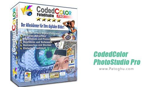 دانلود CodedColor PhotoStudio Pro برای ویندوز