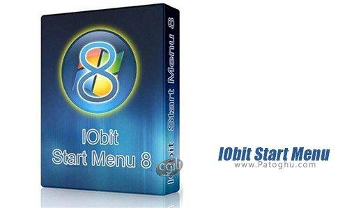 دانلود نرم افزار IObit Start Menu برای ویندوز