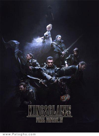 دانلود قسمت پانزدهم انیمیشن Kingsglaive Final Fantasy XV 2016