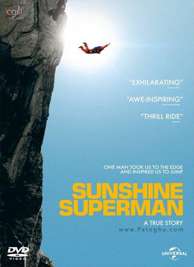 دانلود مستند Sunshine Superman 2014 آفتاب سوپرمن