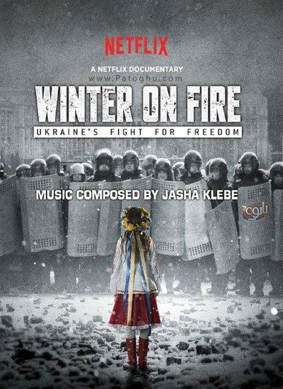 دانلود مستند زمستان در آتش Winter on Fire 2015