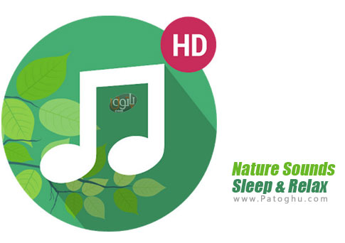 نرم افزار Nature Sounds