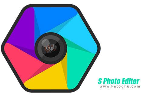نرم افزار S Photo Editor