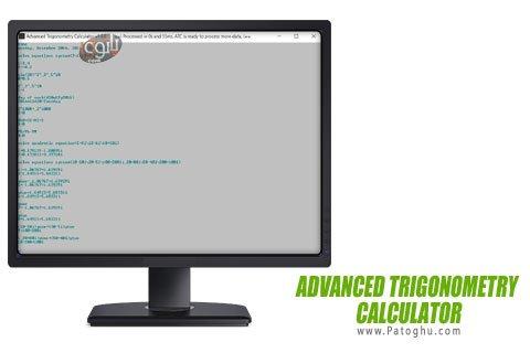 دانلود Advanced Trigonometry Calculator ماشین حساب پیشرفته