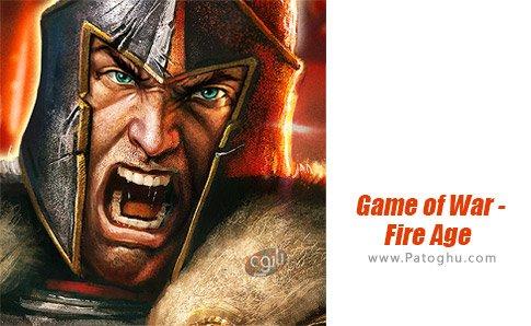 دانلود Game of War برای اندروید