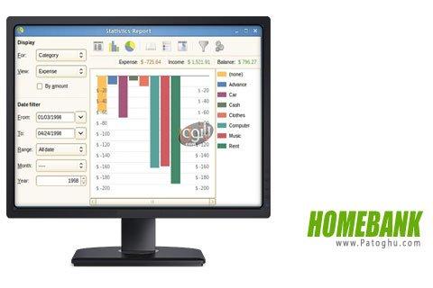 دانلود HomeBank نرم افزار مدیریت حساب های مالی