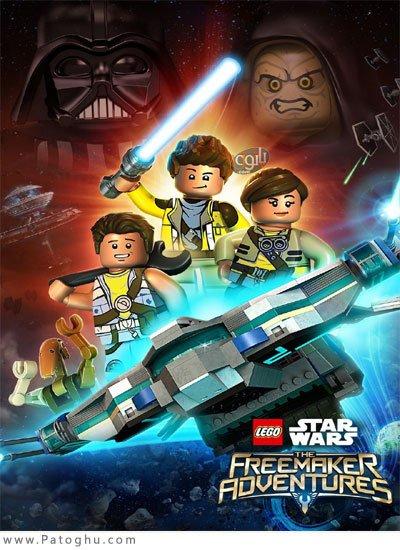 دانلود فصل اول انیمیشن سریالی LEGO Star Wars The Freemaker Adventures 2016
