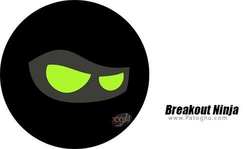 دانلود Breakout Ninja برای اندروید