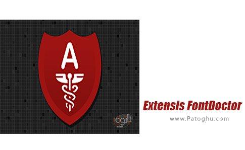 دانلود Extensis FontDoctor برای اندروید