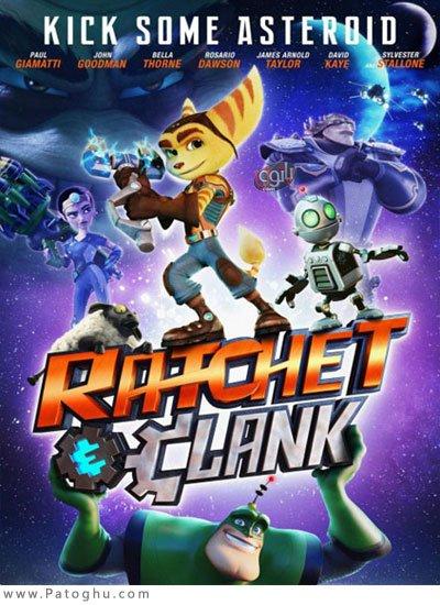 دانلود انیمیشن Ratchet and Clank 2016 رچت و کلنک