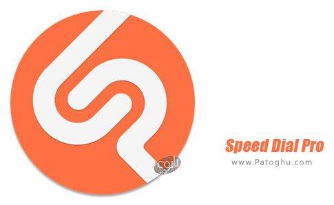 دانلود Speed Dial Pro برای اندروید