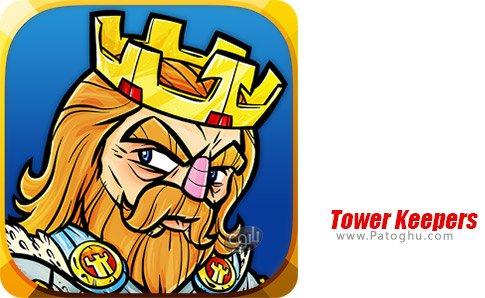 دانلود بازی Tower Keepers برای اندروید