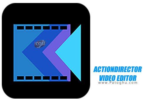 دانلود ActionDirector Video Editor برنامه ویرایشگر حرفه ای فیلم برای اندروید