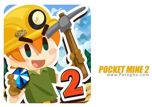 دانلود بازی Pocket Mine 2 برای اندروید