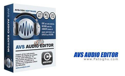دانلود AVS Audio Editor ویرایشگر فایل های صوتی