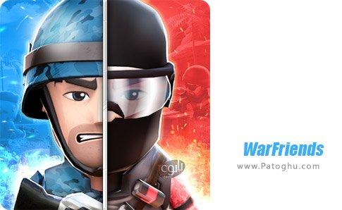 دانلود بازی WarFriends برای اندروید