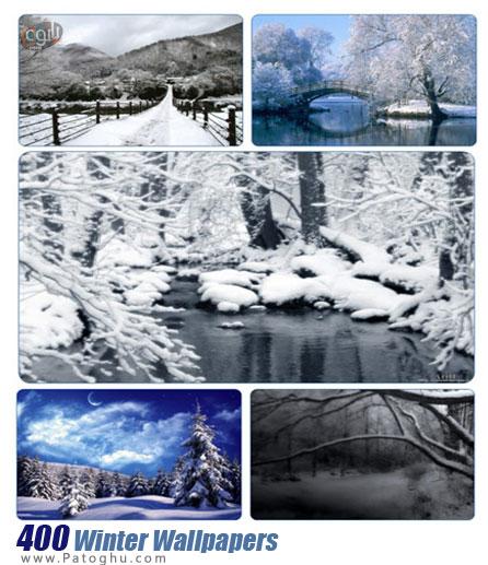 مجموعه عکس با کیفیت از زمستان برای پس زمینه دسکتاپ Winter Wallpapers
