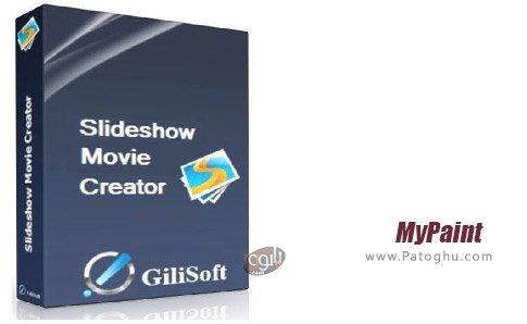 دانلود نرم افزار GiliSoft SlideShow Movie Creator برای ویندوز