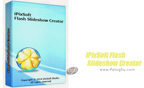 دانلود نرم افزار iPixSoft Flash Slideshow Creator برای ویندوز