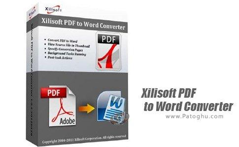 دانلود نرم افزار Xilisoft PDF to Word Converter برای ویندوز