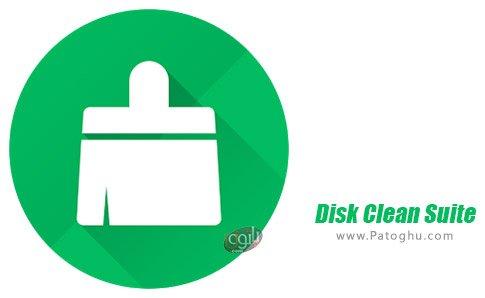 دانلود نرم افزار Disk Clean Suite برای اندروید