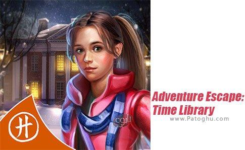 دانلود بازی Adventure Escape: Time Library برای اندروید