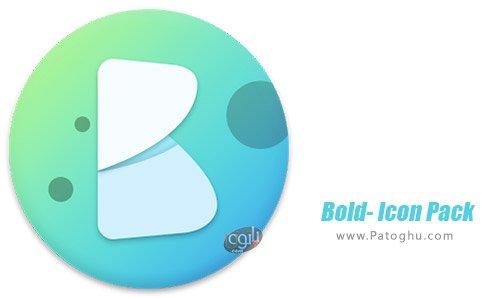 دانلود Bold- Icon Pack برای اندروید