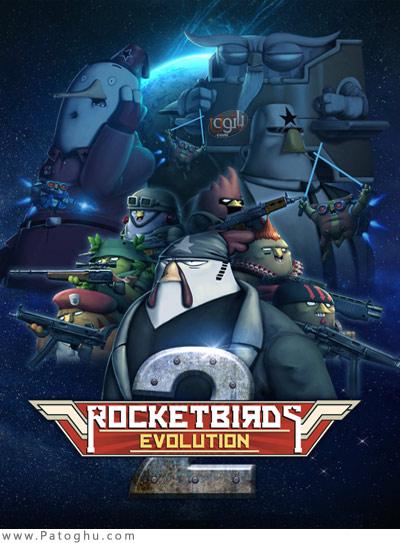 دانلود بازی Rocketbirds برای ویندوز