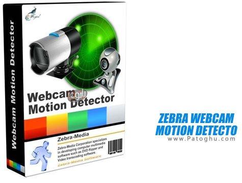 دانلود Zebra Webcam Motion Detector نرم افزار تشخیص دهنده ی حرکات دوربین مدار بسته