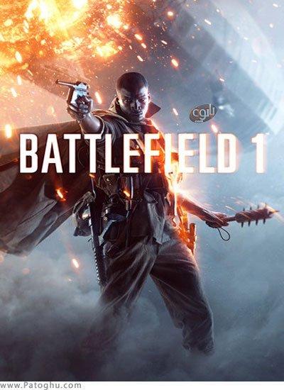 دانلود بازی Battlefield 1 بتلفیلد 1 برای کامپیوتر