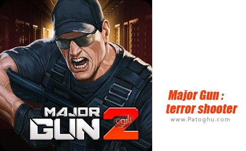 دانلود بازی Major Gun : terror shooter برای اندروید