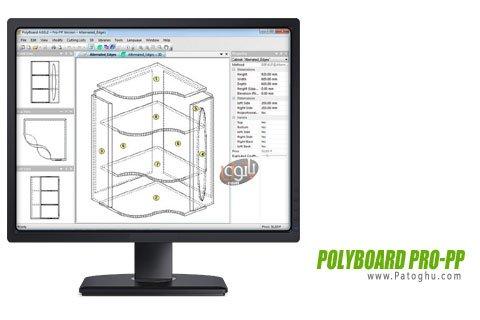 دانلود PolyBoard Pro-PP نرم افزار طراحی انواع کابینت