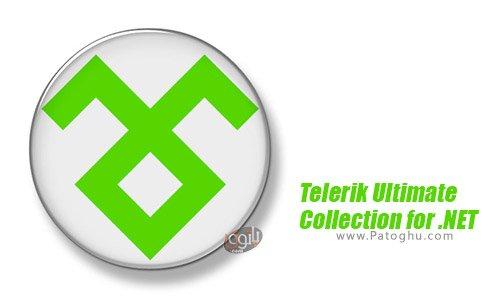 دانلود Telerik Ultimate Collection for .NET 2017 R1 برای ویندوز