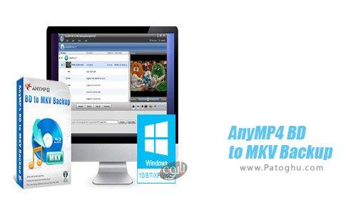 دانلود AnyMP4 BD to MKV Backup برای ویندوز