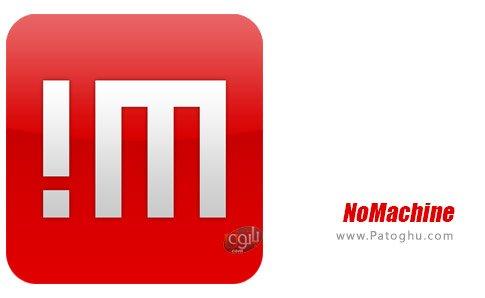 دانلود نرم افزار NoMachine برای ویندوز